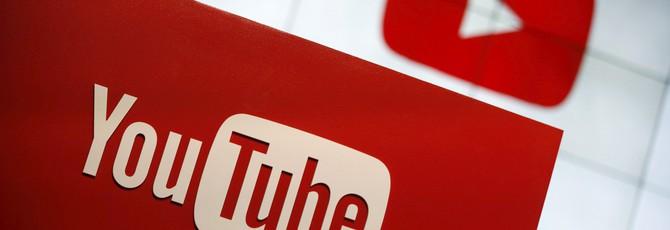 Мужчина угрожал Google из-за удаления аккаунта с YouTube — хотя это сделала жена