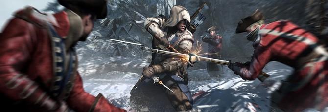 Ubisoft подробнее рассказала о ремастере Assassin's Creed 3