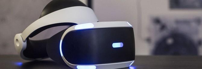 Новый патент Sony представляет беспроводной PlayStation VR
