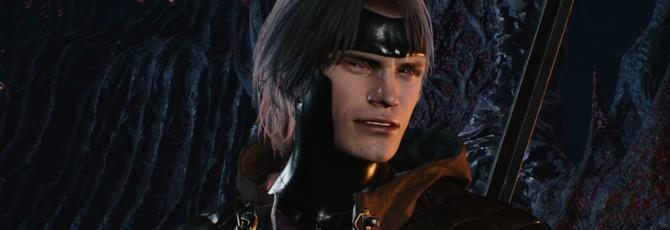 Неро из Devil May Cry 5 теперь можно облачить в Гамбита