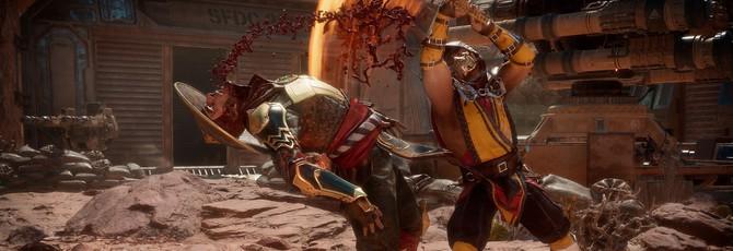 Разработчики Mortal Kombat 11 раскрыли точное время проведения закрытой беты