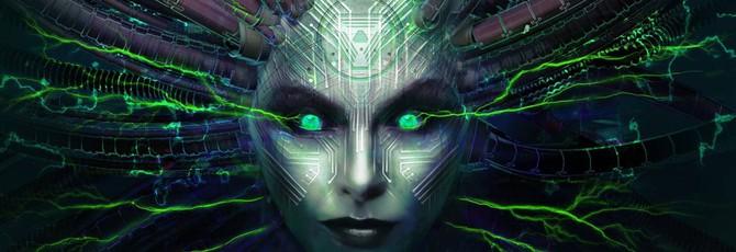 SHODAN в первом тизере System Shock 3
