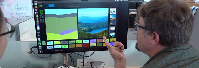 GTC 2019: Нейросесть Nvidia может превращать эскизы в фотографии