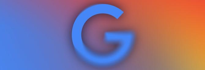 Прямой эфир с презентации Google на GDC 2019