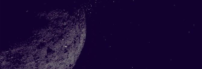 NASA озадачена астероидом, выбрасывающим частицы
