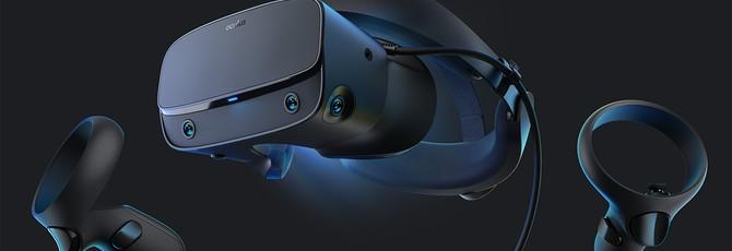 Oculus Rift S — улучшенное разрешение и низкая цена