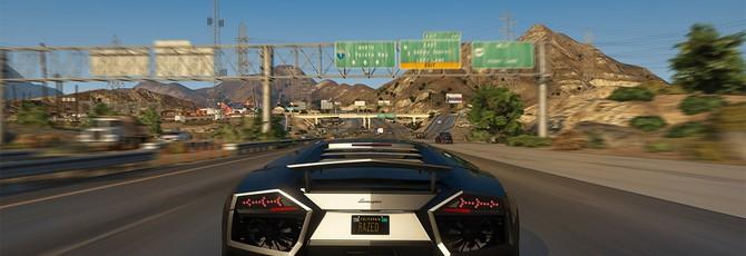 Ролевой сервер GTA Online перестал принимать заявки из-за чрезмерной популярности