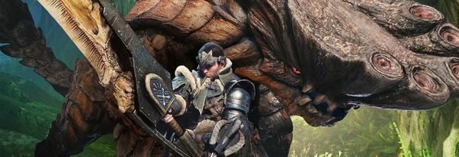 Для Monster Hunter: World выйдет набор текстур высокого разрешения на 40 ГБ