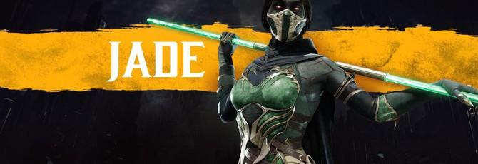Кабал и Джейд в трейлере беты Mortal Kombat 11
