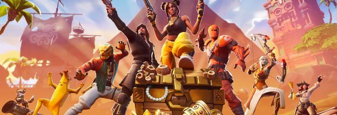 В Fortnite сыграли более 250 млн игроков