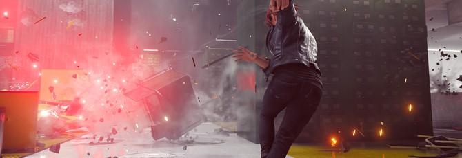 Remedy не собирается конкурировать с титанами игровой индустрии