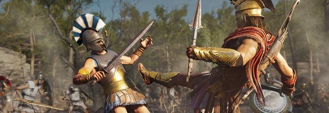 Меч из презентации Assassin's Creed Odyssey с E3 2018 добавили в игру