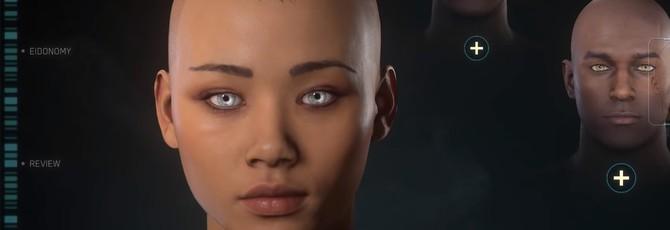 В Star Citizen добавлены женские играбельные персонажи