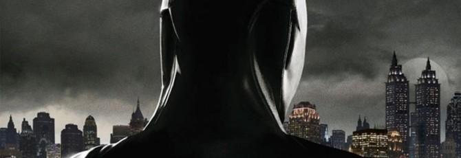 """Бэтмен на новом постере сериала """"Готэм"""""""