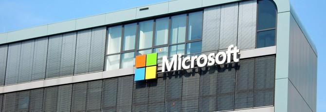Хакер признался во взломе серверов Microsoft и Nintendo
