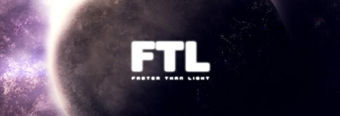 Четыре предложения - Обзор Faster Than Light