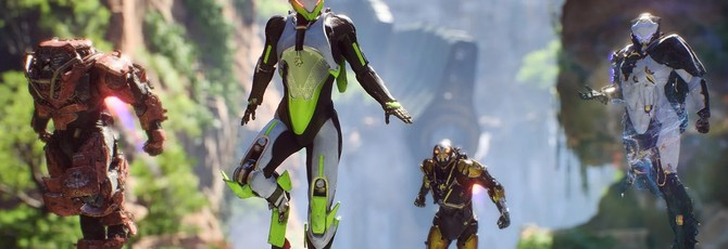 """""""Боссам нужен пинок под зад"""": Самое важное из отчета Kotaku о разработке Anthem"""