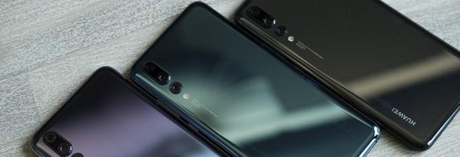 Huawei планирует обогнать Samsung на рынке смартфонов в 2020 году