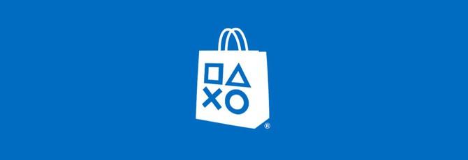В PlayStation Store стартовала весенняя распродажа