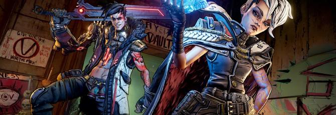 Новый трейлер Borderlands 3, игра будет эксклюзивом Epic Games Store в течение полугода