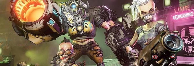 Borderlands 3 позволит играть с друзьями независимо от разницы в уровнях
