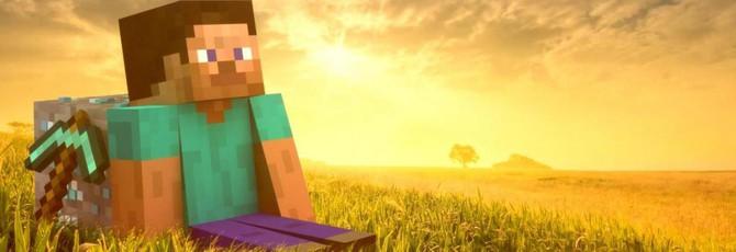 Продажи PC-версии Minecraft достигли 30 миллионов копий