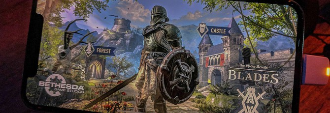 The Elder Scrolls: Blades стала доступнее