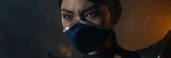 Китана пополнила ростер персонажей Mortal Kombat 11