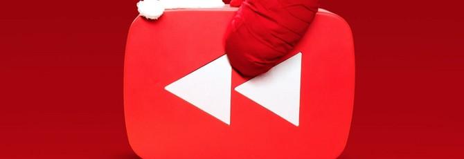 YouTube планирует выпускать собственный интерактивный контент