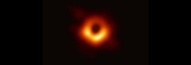 Опубликовано первое в истории изображение черной дыры