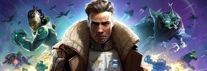 Синдикат в новом трейлере Age of Wonders: Planetfall