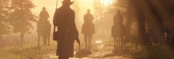 Rockstar отозвала иск против агентства Пинкертона