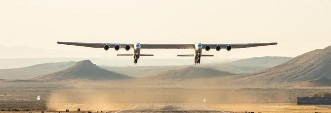 Самый большой самолёт в мире совершил первый полёт