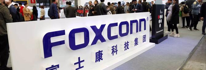 Основатель Foxconn покинет кресло председателя