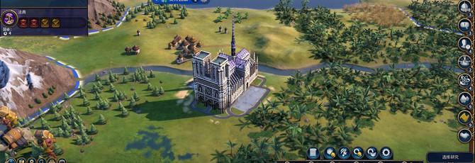 Моддер Civilization 6 добавил в игру Нотр-Дам