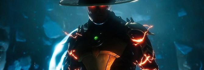 Слух: Список DLC-персонажей для Mortal Kombat 11