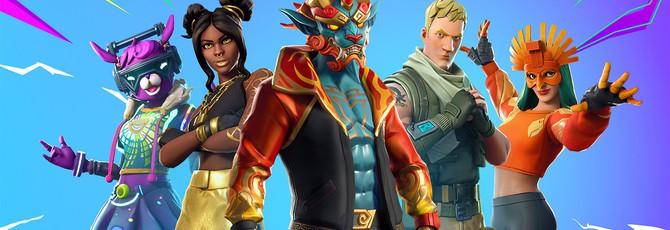 Epic Games забанила более 1200 читеров на мировом кубке Fortnite