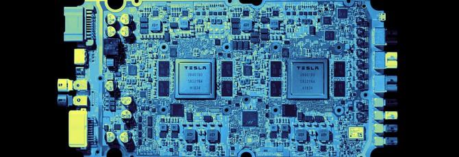 Tesla представила новый чип для беспилотных авто мощностью 72 Терафлопса