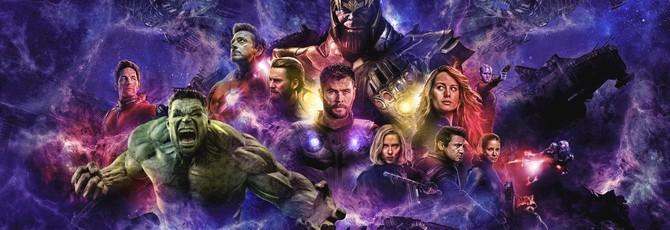 """Первые оценки """"Мстителей: Финал"""" — идеальная кульминация"""