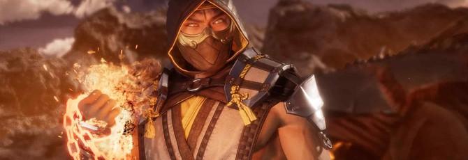 NetherRealm пообещала избавить игроков Mortal Kombat 11 от чрезмерного гринда