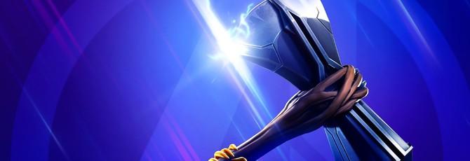 """В Fortnite появился временный режим, посвященный картине """"Мстители: Финал"""""""