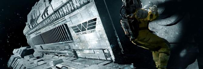 """20th Century Fox анонсировала серию настольных игр по """"Чужому"""""""