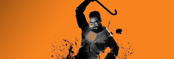 Слух: Valve на неделе представит VR Index и 3 игры для нее, среди которых может быть приквел Half-Life