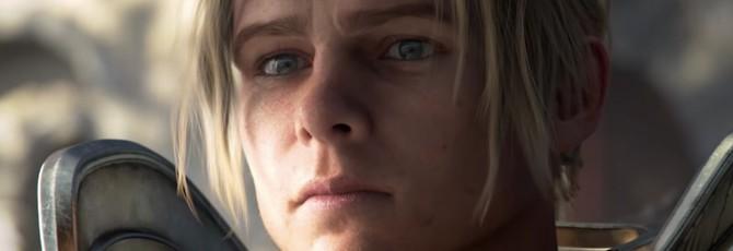 Обзор способностей нового героя Heroes of the Storm — Андуина