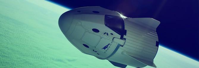 Внутреннее письмо SpaceX подтвердило взрыв капсулы Crew Dragon