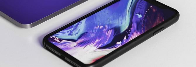 Считаем деньги Apple: объем поставок iPhone сократился на 12 миллионов смартфонов