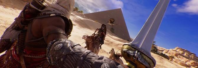 Слух с 4Chan: Новые подробности Assassin's Creed 2020 с викингами