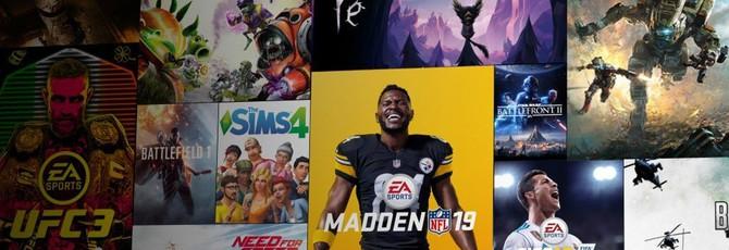 EA Access появится на PS4 в июле