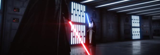 Энтузиасты осовременили битву Оби-Вана Кеноби и Дарта Вейдера