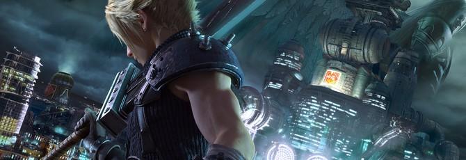 Первый тизер Final Fantasy VII Remake